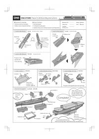 Paper Craft Manual_E